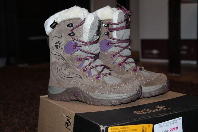 Buty zimowe Jack Wolfskin dziecięce dla dziweczynki rozmiar 29