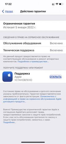 IPhone 11 / 128g