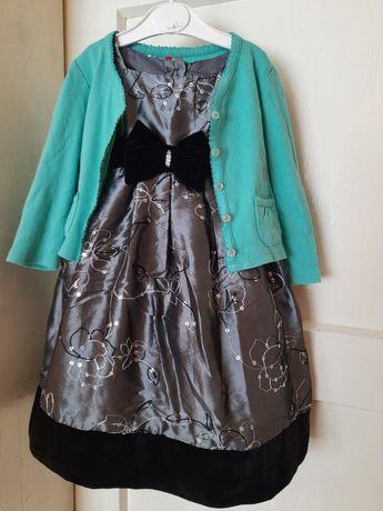 Sukienka balowa strój przebranie