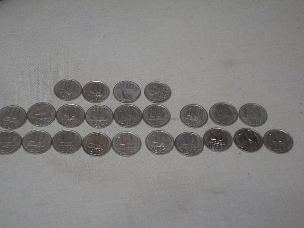 Продам монеты 10 копеек СССР