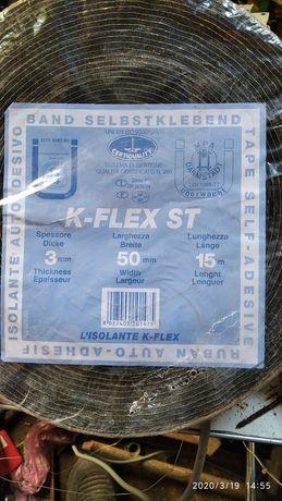 Лента K-flex ST 3х50мм-15м самоклеящаяся