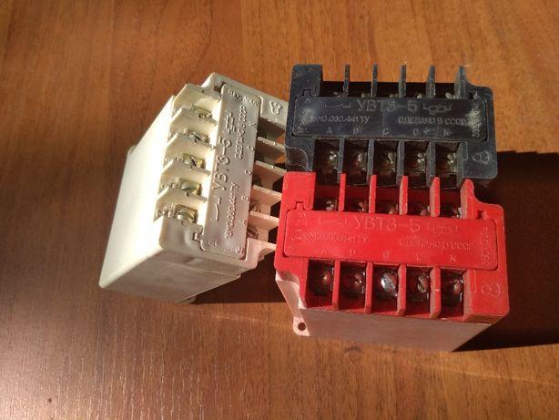Устройство встроеной температурной защиты УВТЗ-5