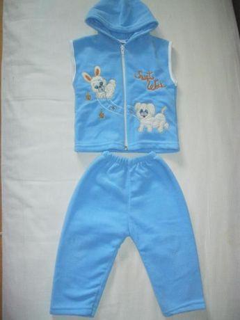 Костюм детский штаны и жилет унисекс