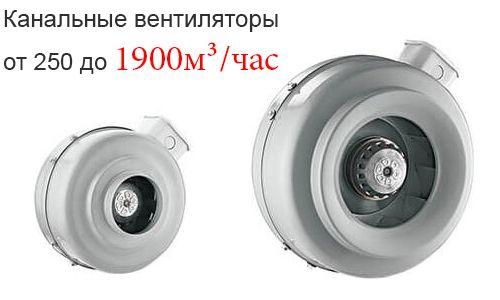 Вентилятор канальный BAHCIVAN BDTX 100/315 мм