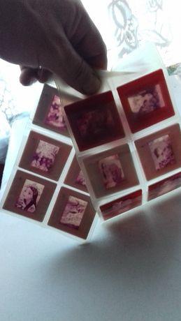 Foton ramki z przeźroczami 47szt