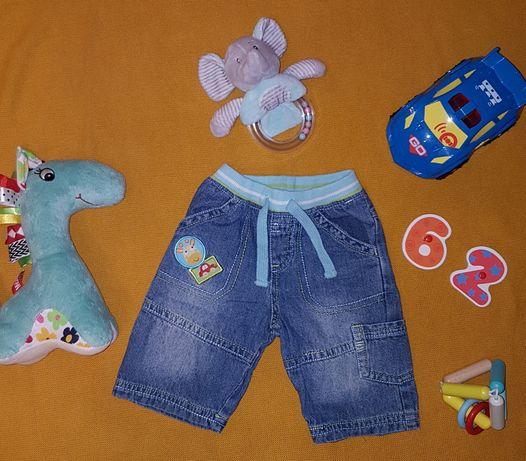 Spodnie jeans chłopiec 62