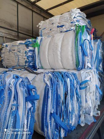 Hurtownia Używane Worki Big Bag 100/100/185cm ! Dobra jakość !