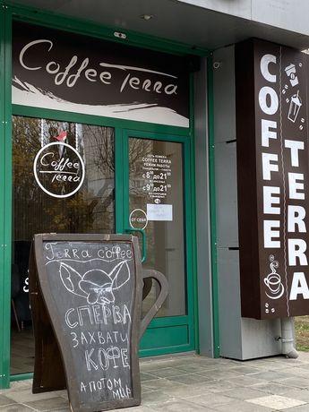 Продается кофейня