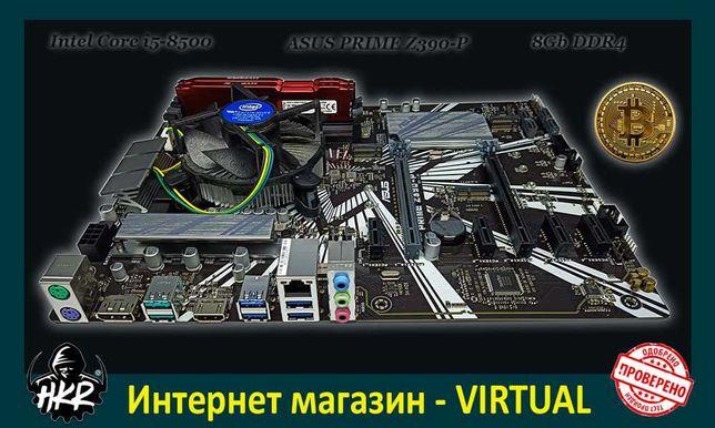 Комплект игровой, майнинг i5-8500 | ASUS PRIME Z390-P 8 карт, DDR4 8Gb