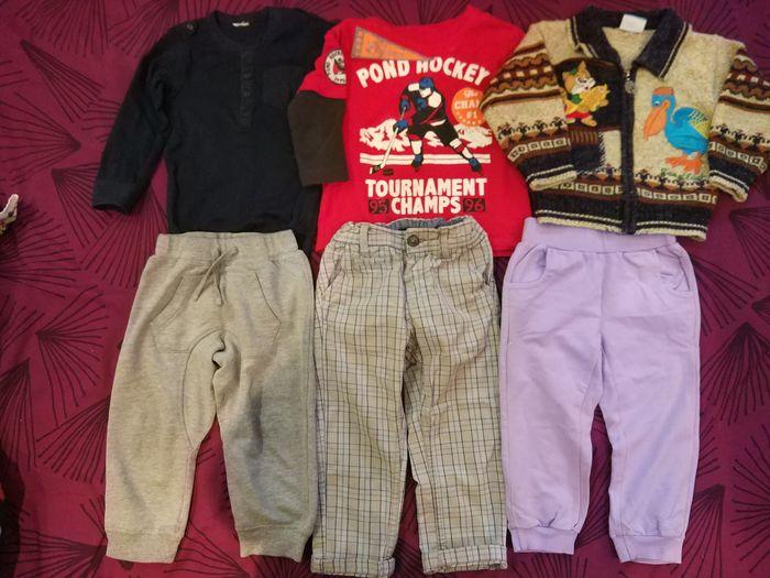Теплая кофта, бодик, джинсы, штаны, реглан на мальчика 2 года Киев - изображение 1
