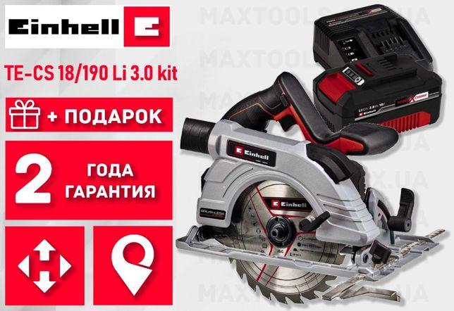 Пила дисковая аккумуляторная Einhell TE-CS 18/190 Li KIT 3 Бесщеточная