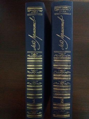 М.Ю.ЛЕРМОНТОВ.сочинения в 2 томах(комплект из 2 книг)