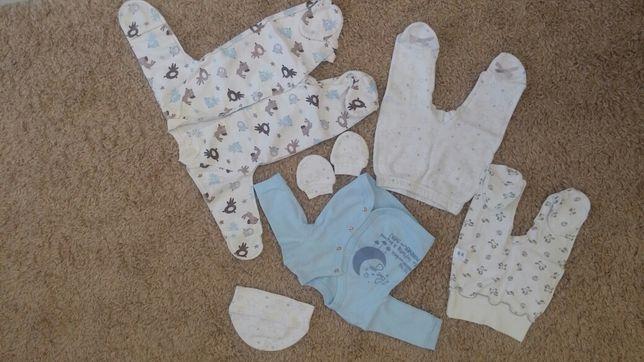 Дешево одежда для новорожденного
