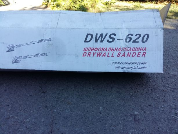 продам электронную шлифмашинку DWS-620