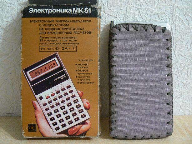 Электроника МК51.Раритет.
