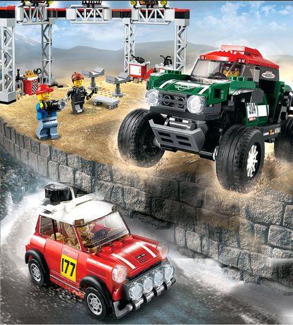 Kit / Set Speed: Corrida de Mini ´s (compativel com Lego)
