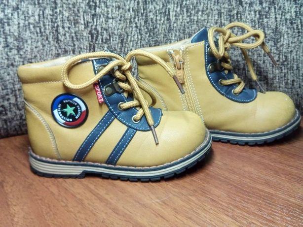 Продам ботиночки детские - демисезонные!