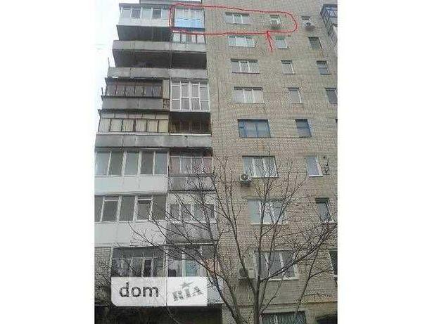 Продам 2-комнатную квартиру г. КРОПИВНИЦКИЙ (центр)