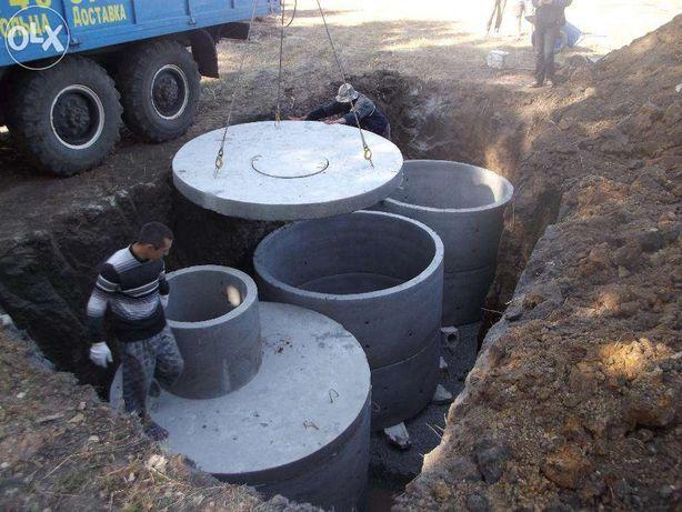 Кільця бетонні для каналізації