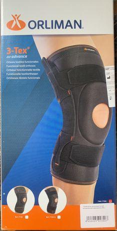 Ортез на колено ORLIMAN