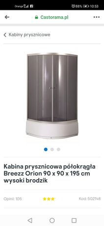 Sprzedam kabinę prysznicową