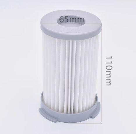 Фильтр для пылесоса Электролюкс