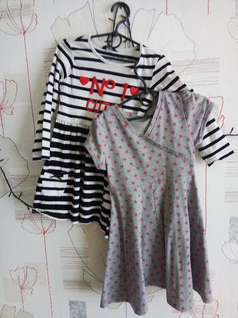 Два платья б/у 4-5лет 104-110р с рукавом и без рукава полоска и звезды