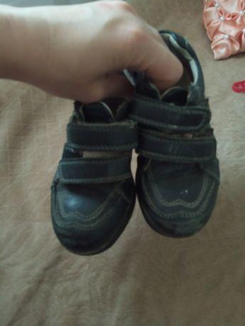 Туфлі на хлопчика,розмір 27