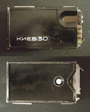 Фотоапарат Киев-30