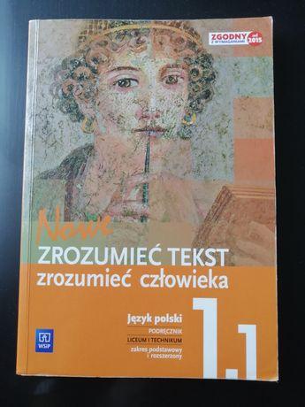 Sprzedam książkę do języka polskiego Nowe Zrozumieć tekst cz 1.1