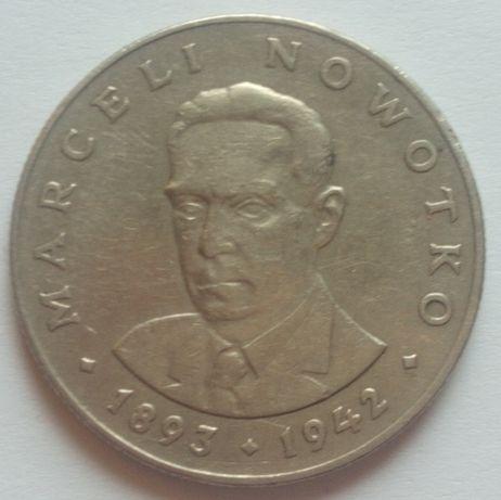 20 zł – Marceli Nowotko – 1976 r.