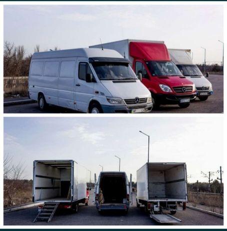 Грузоперевозки Мерседес Спринтер, Недорого грузовое такси грузчики