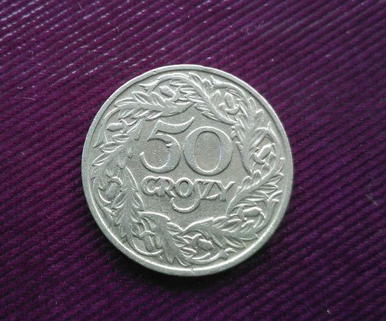 Монета 50 грошей Польши 1923 г.