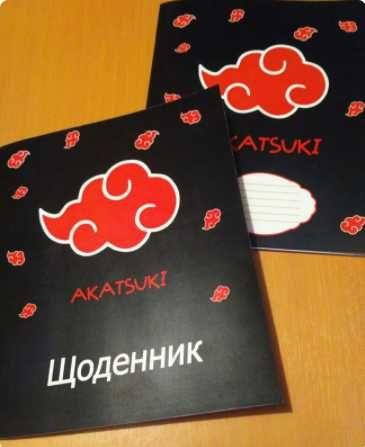 Щоденник школьный Наруто Акацуки, Дневник школьный Облако Акацуки