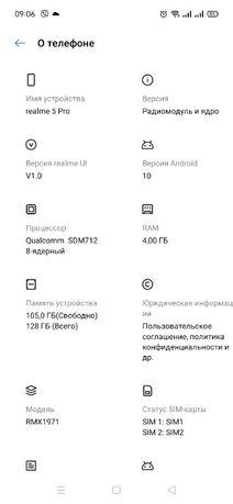 realme 5 pro 4-128 Snapdragon 712
