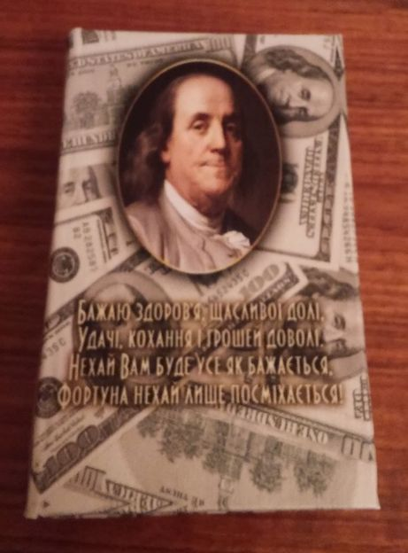 Шкатулка деревянная для хранения денег. Доллар