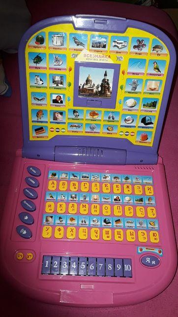 Звуковой обучающий компьютер для 2-5 лет.б/у