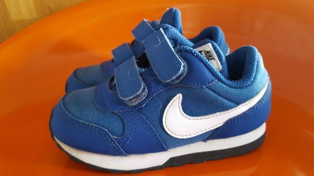 Nike r.25