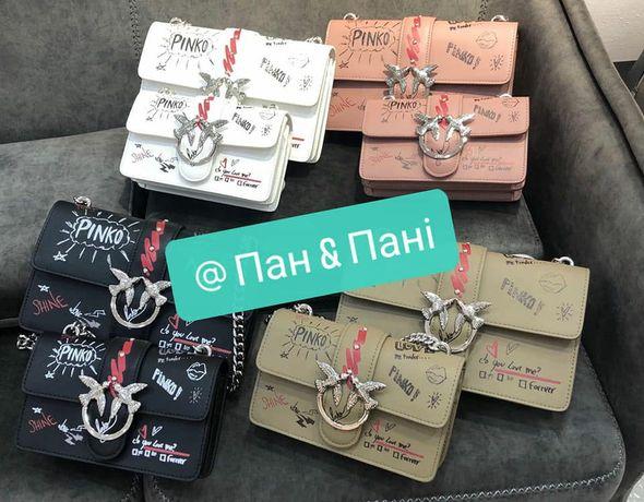 Сумка жіноча Pinko Love Bag Graffiti женская сумка сумка бренд