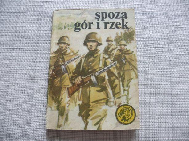 Żółty Tygrys. Spoza gór i rzek. 15/75, vintage
