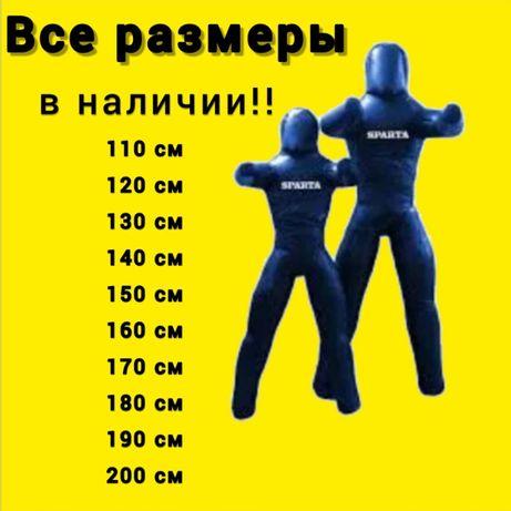 Манекен борцовский Everlast ММА MMA Venum маты борцовки ковер трико