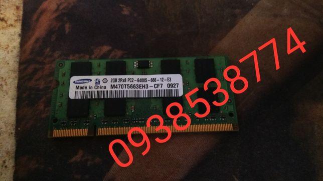 Samsung  DDR2 2gb чистота 666