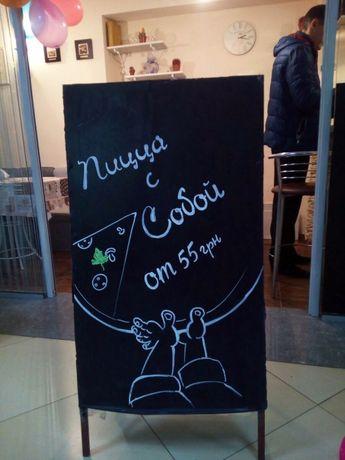 Роспись меню для кафе. Оформление штендеров. Художественная роспись.