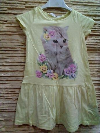 H&M śliczna sukienka na lato r. 98 /104