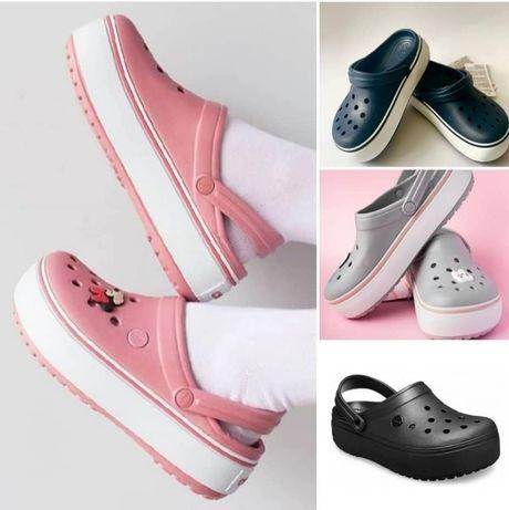 Женские Crocs Platform сабо.Купить Кроксы + БОНУС