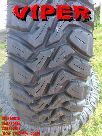 Шины Cooper STT PRO 265x70R16_215x65R16_235x65R17_215x70R15