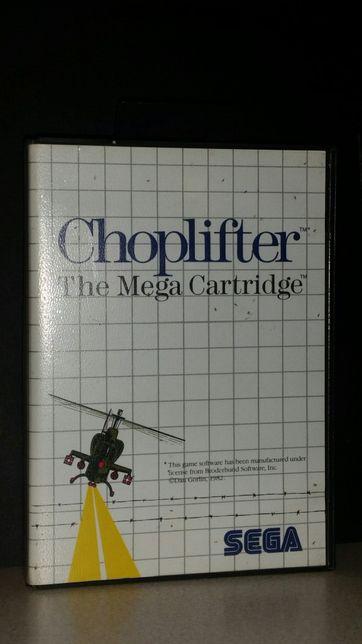 Gra Choplifter Sega Master System