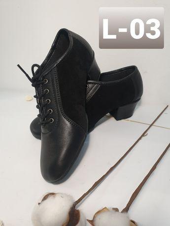 Танцевальные туфли GRACE dance