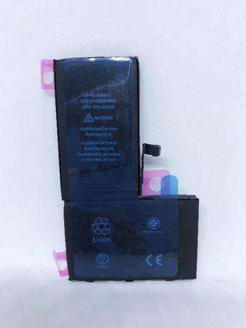 Bateria para iPhone X - Nova