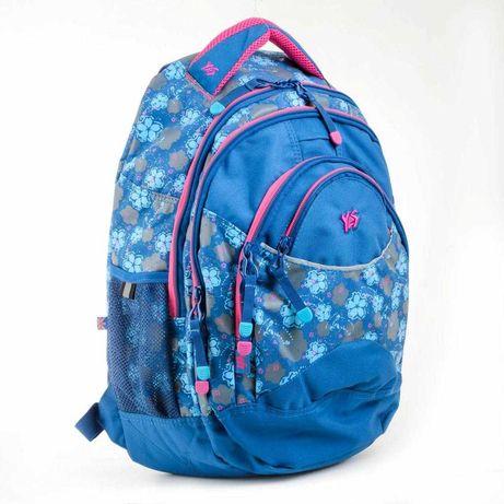 Рюкзак школьный для подростка YES Т-12 код: 551868